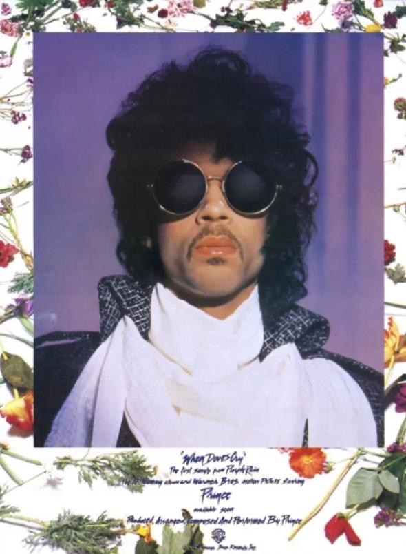 Advertentie voor When Doves Cry, 1984