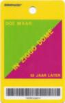 Doe Maar 18-06-2016 concertkaartje (front) (apoplife.nl)