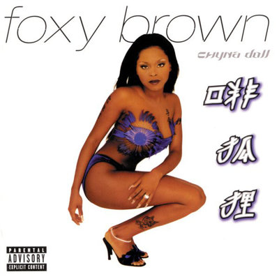 Foxy Brown - Chyna Doll (discogs.com)