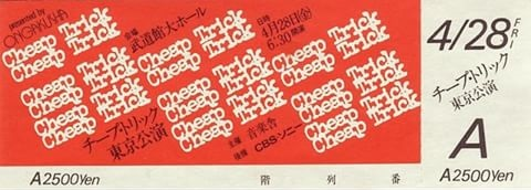 Cheap Trick - Concert ticket - 04/28/1978 (imgrum.com)