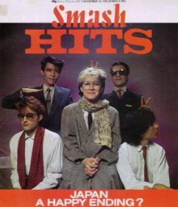 Japan - Smash Hits - 25-11 to 08-12 1982 (shanemarais.net)