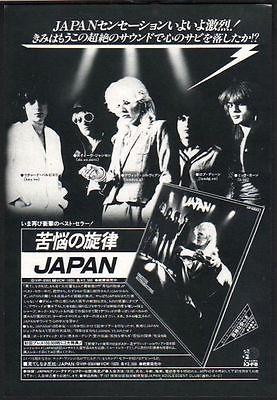 Japan - Obscure Alternatives - Japanese ad (picclick.com)