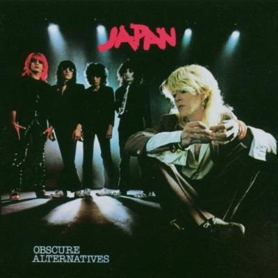 Japan - Obscure Alternatives (bowers-wilkins.com)