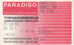 Time 10/05/1996 concert ticket (apoplife.nl)
