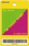 Doe Maar 06/18/2016 concert ticket (apoplife.nl)