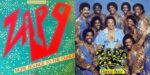Zapp's classic singles More Bounce To The Ounce & Dance Floor (dutchcharts.nl)