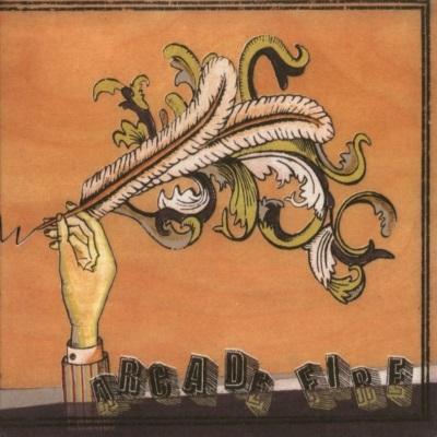 Arcade Fire - Funeral (musictech.net)