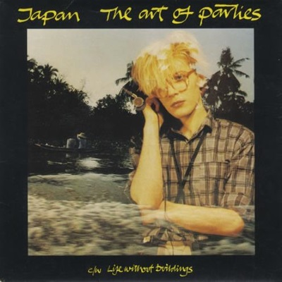 Japan - The Art Of Parties (eil.com)