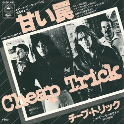 Cheap Trick - I Want You To Want Me - Japan (pinterest.com)