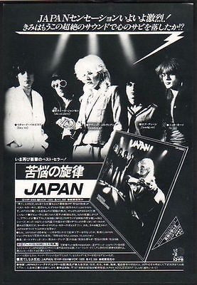 Japan - Obscure Alternatives - Japanese ad (picclick.com)