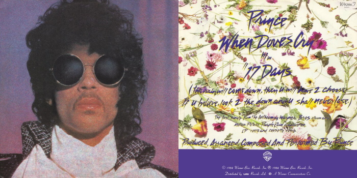 Prince - When Doves Cry & 17 Days (discogs.com)