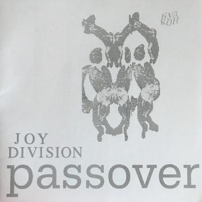 Joy Division - Passover (discogs.com)