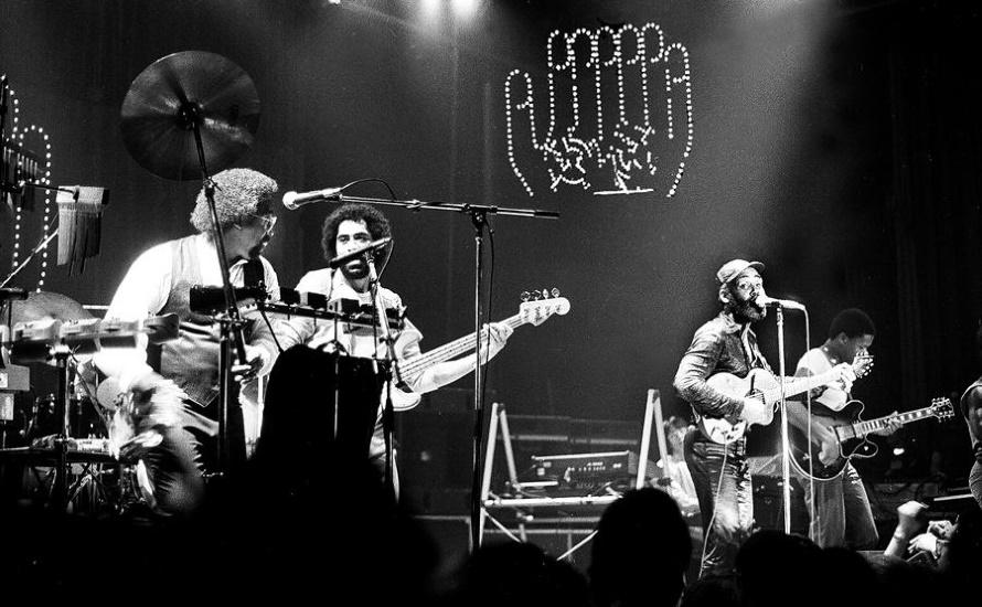 Maze Featuring Frankie Beverly - Live 1982 (fineartamerica.com)