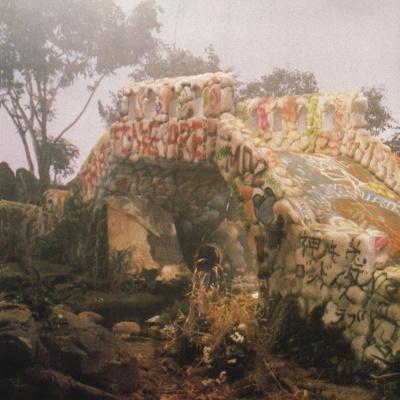 Prince - Graffiti Bridge - Booklet (discogs.com)
