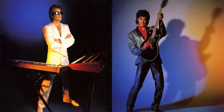 Prince And The Revolution - Parade Tour Book - Pagina's 10 & 11 (facebook.com/prince-tour-books)