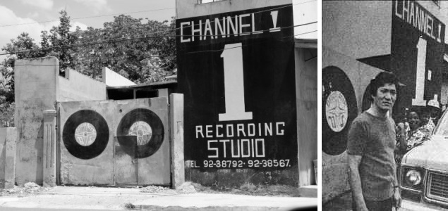 Channel One Studio & Joseph Hoo Kim (tripadvisor.com/discogs.com)